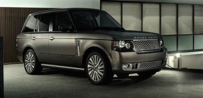 Land Rover Launches its Most Expensive SUV Ever  Land Rover Launches its Most Expensive SUV Ever Land Rover Launches its Most Expensive SUV Ever 6
