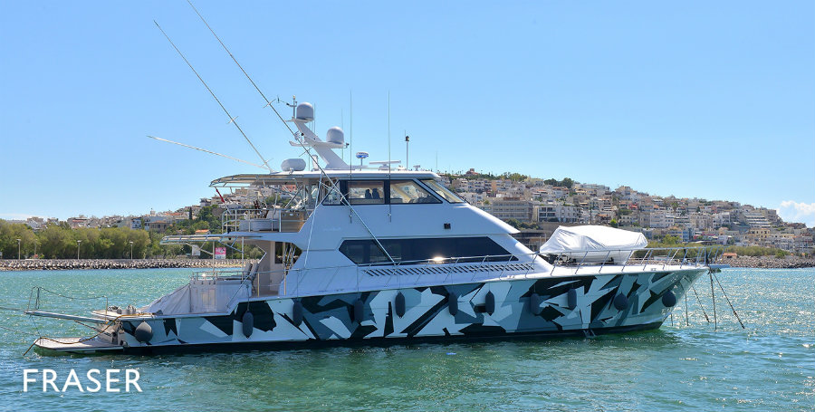 Currently for sale: have a look inside the Wild Child yacht Wild Child yacht Currently for sale: have a look inside the Wild Child yacht IMg8